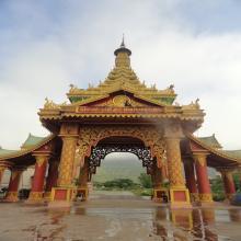 Myanmar Gate